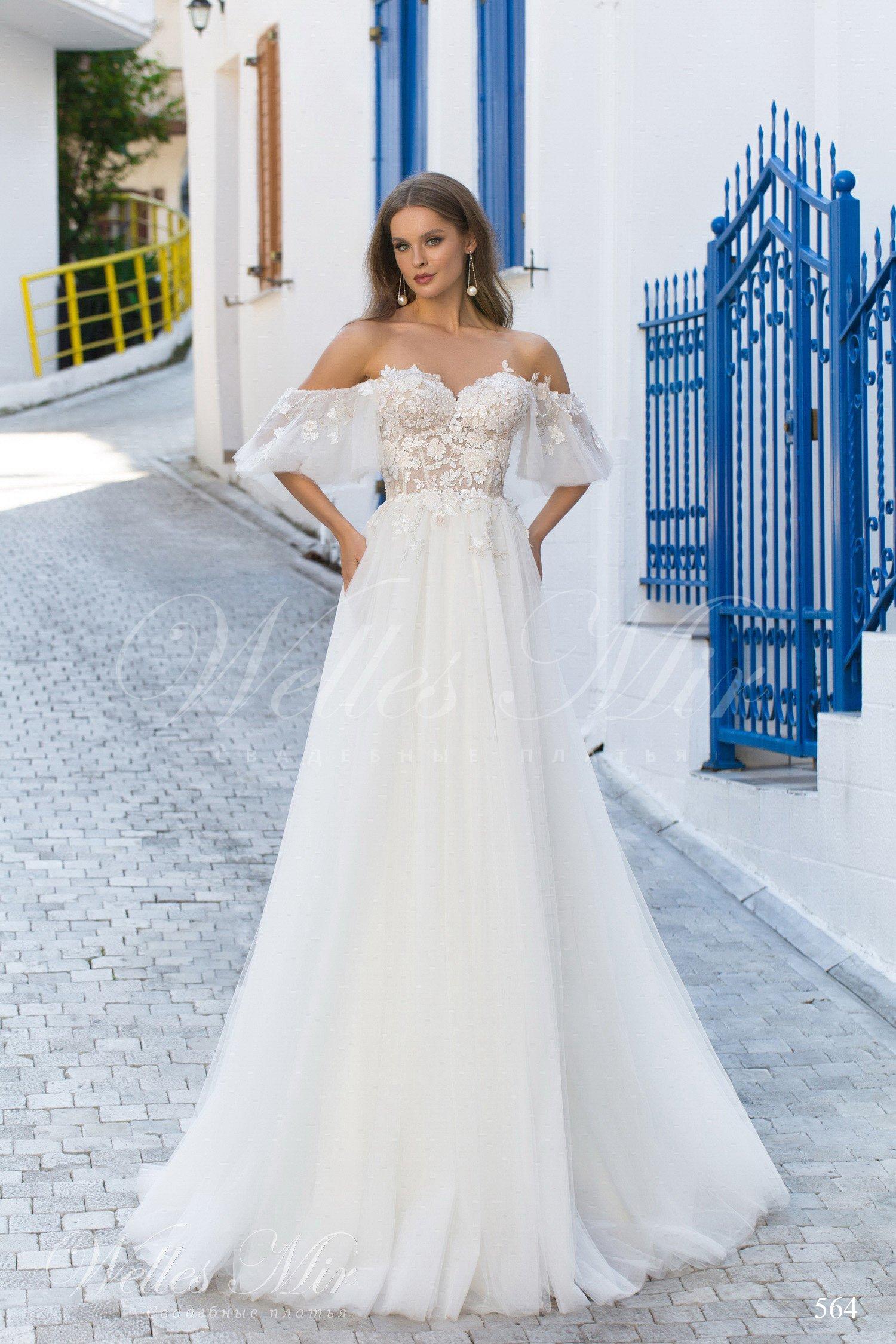Свадебные платья Limenas Collection - 564