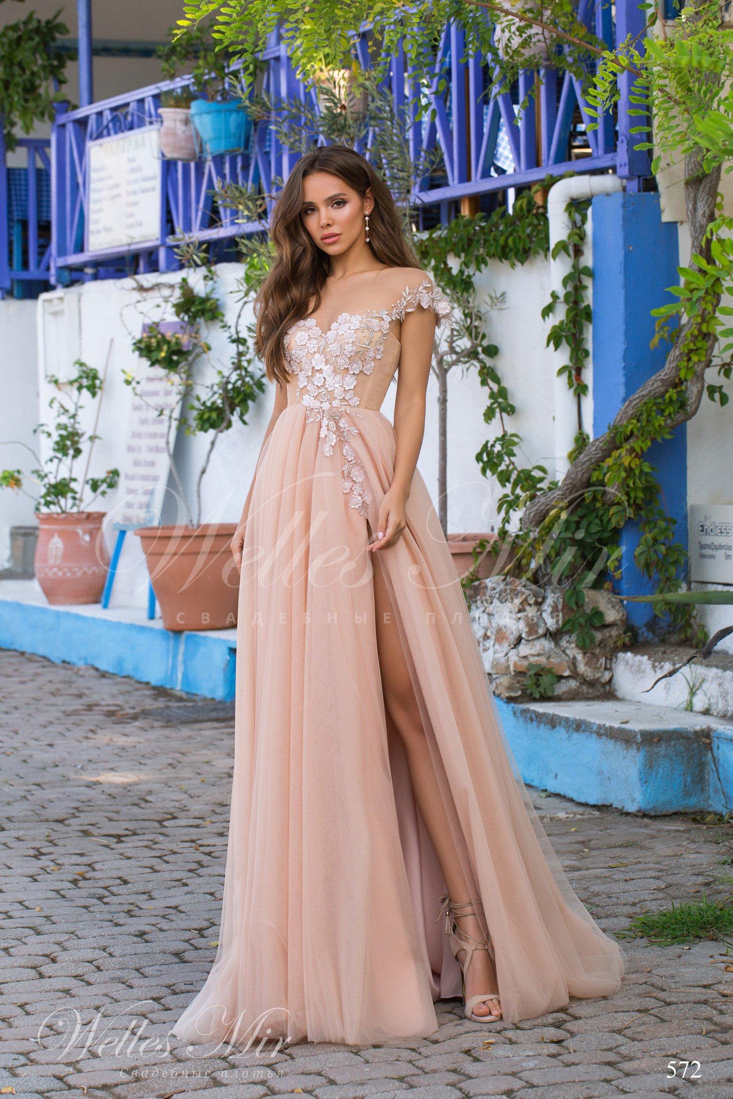 Свадебные платья Limenas Collection - 572