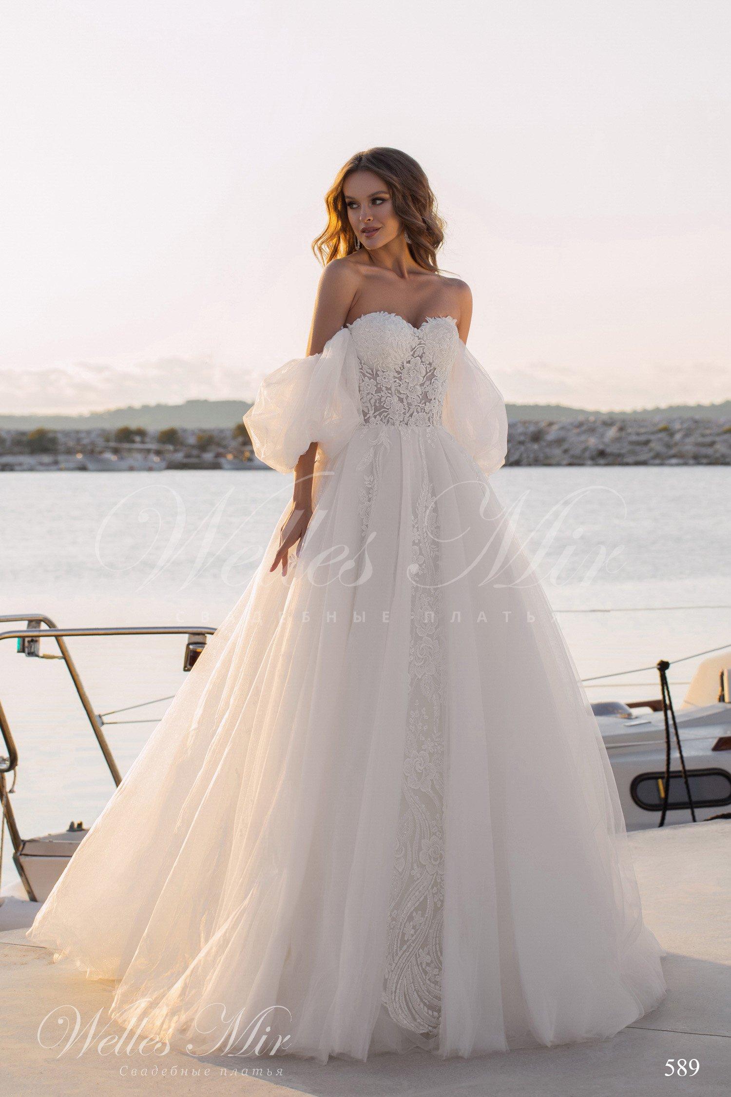 Свадебные платья Limenas Collection - 589