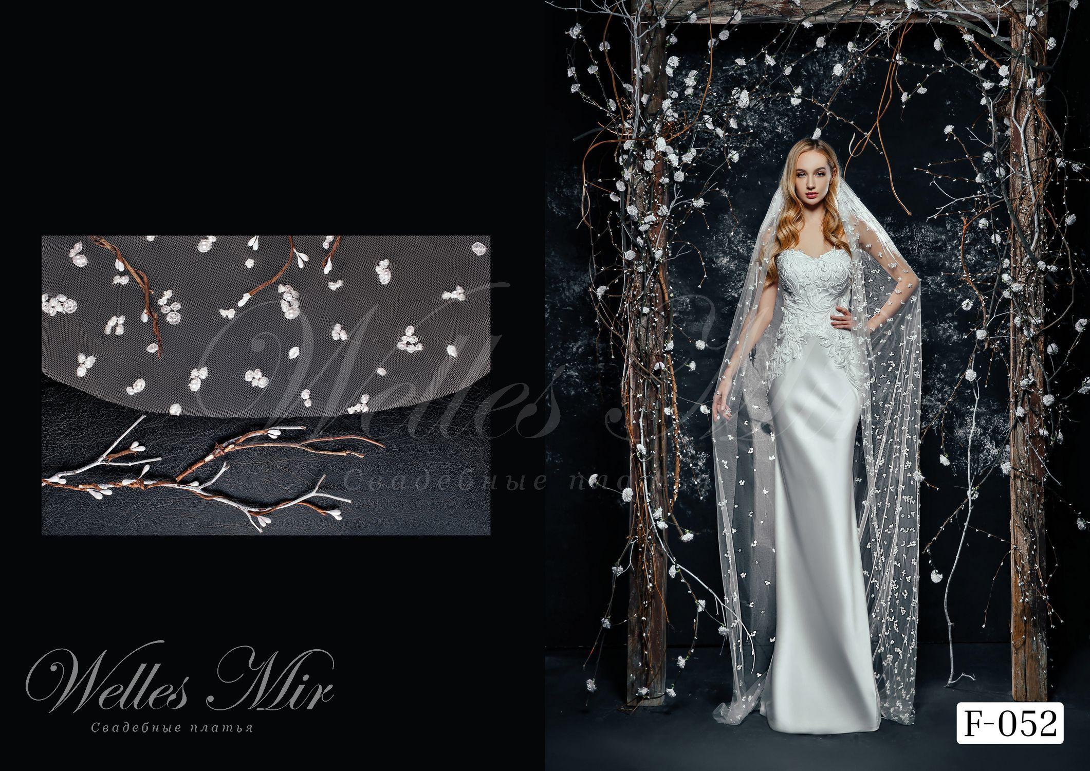 Фаты Shine Veils 2019 - F-052