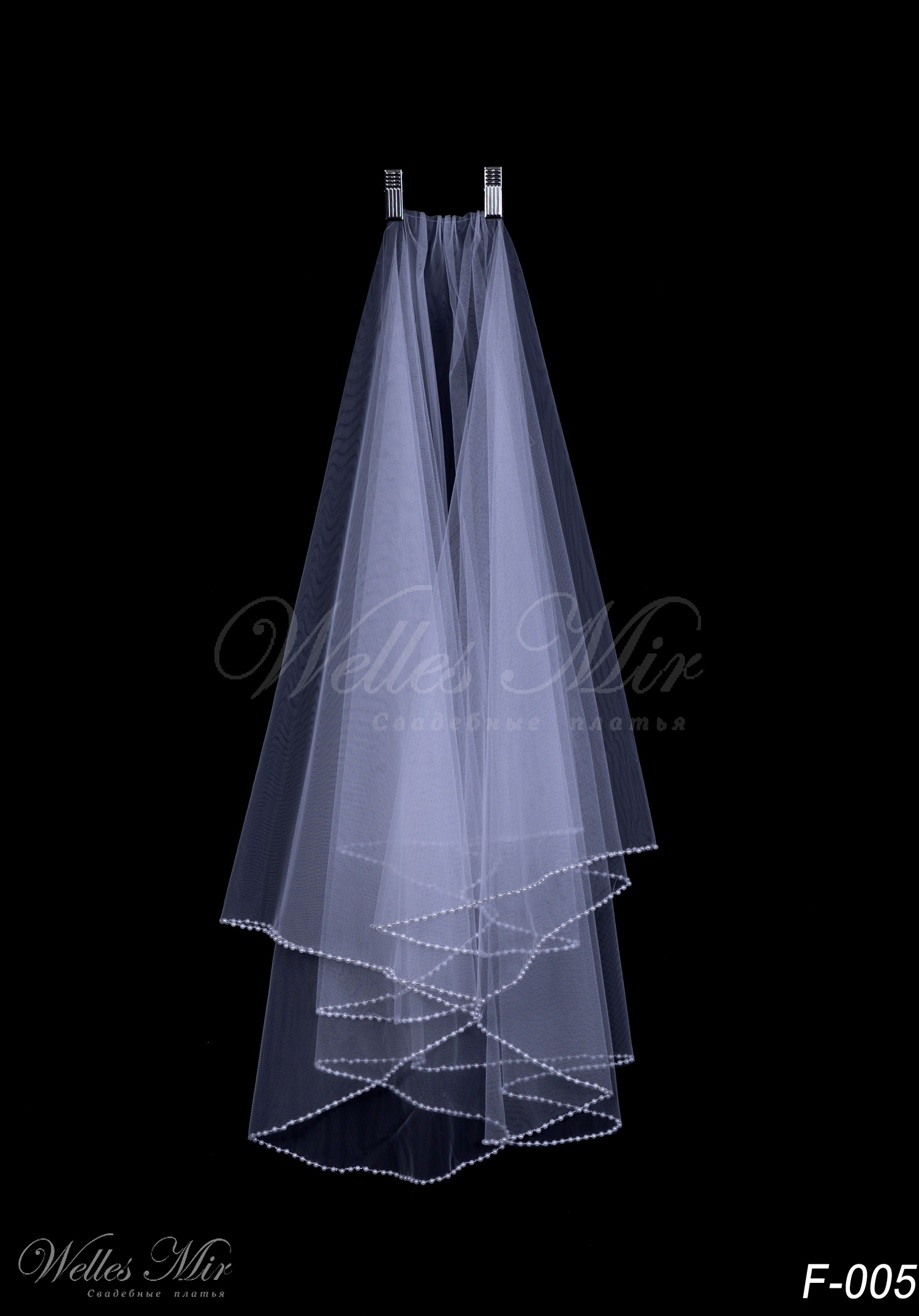 Bridal veil with pearls F-005