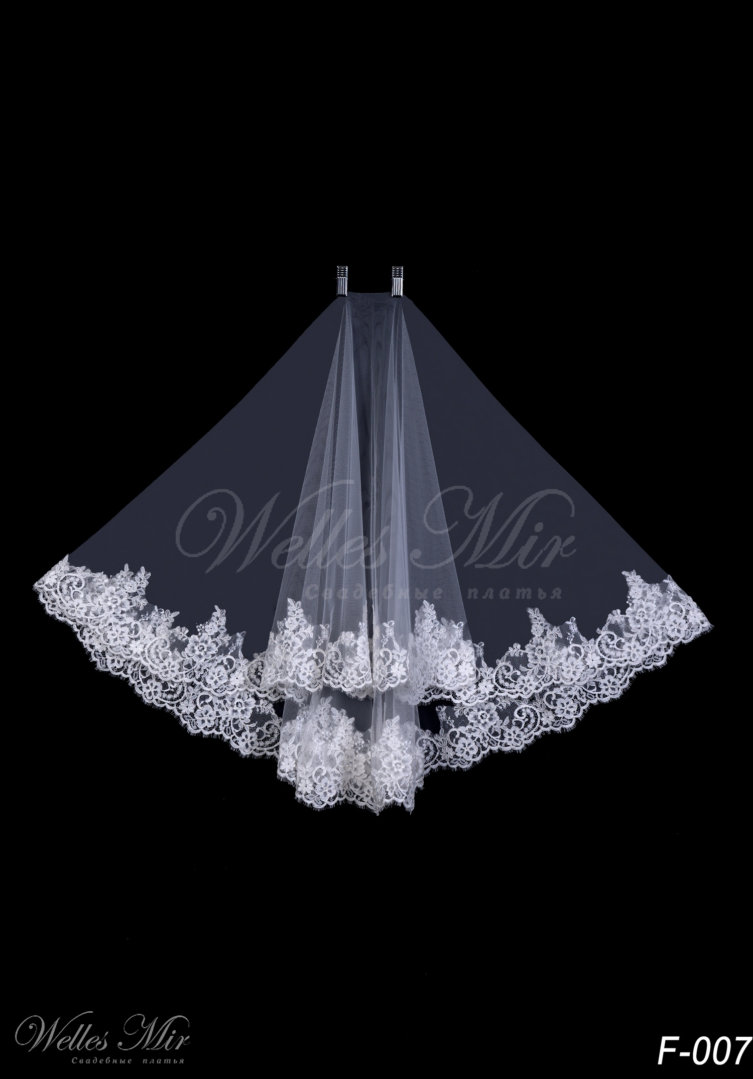 Veil with lace F-007