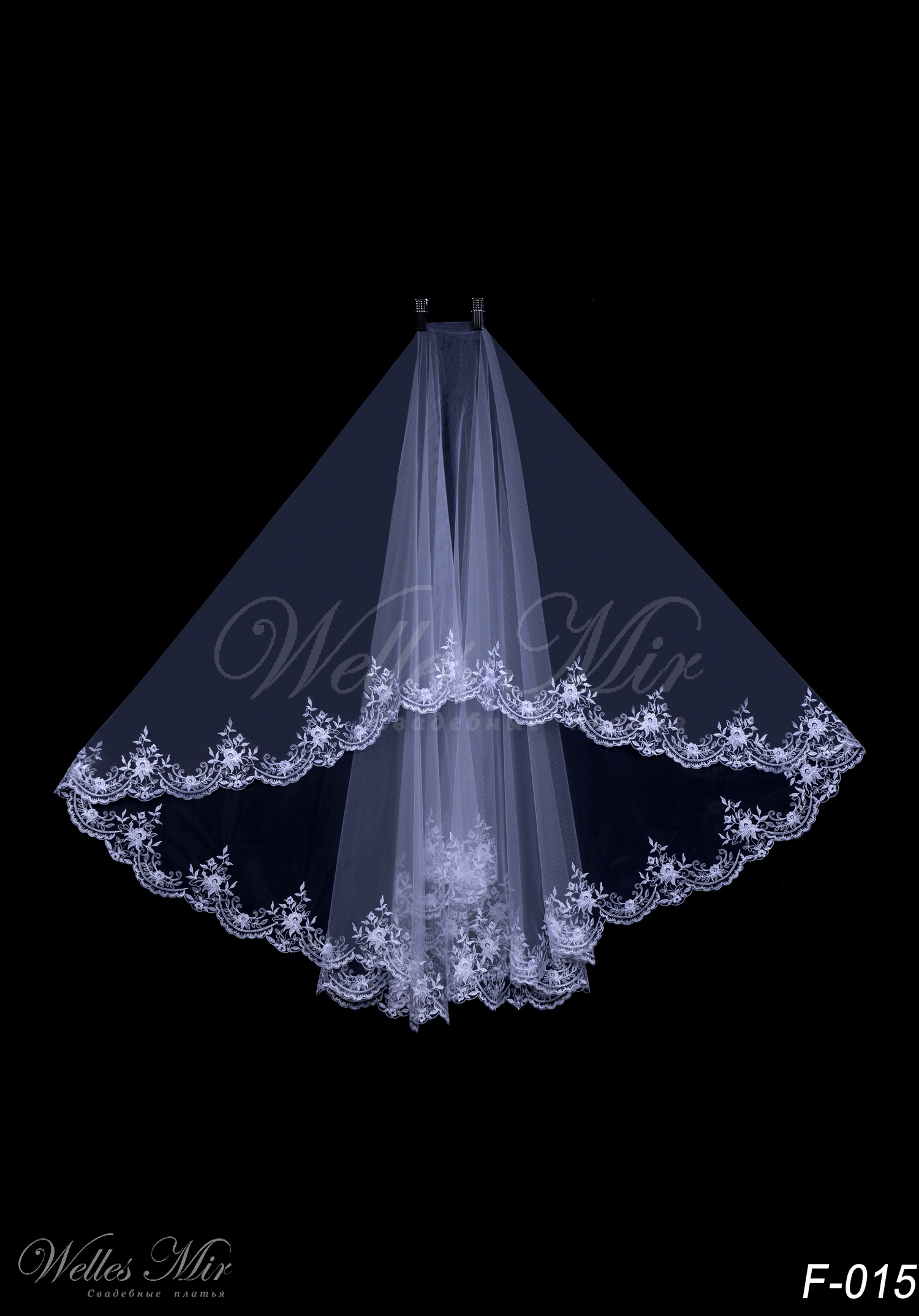 Elbow bridal veil