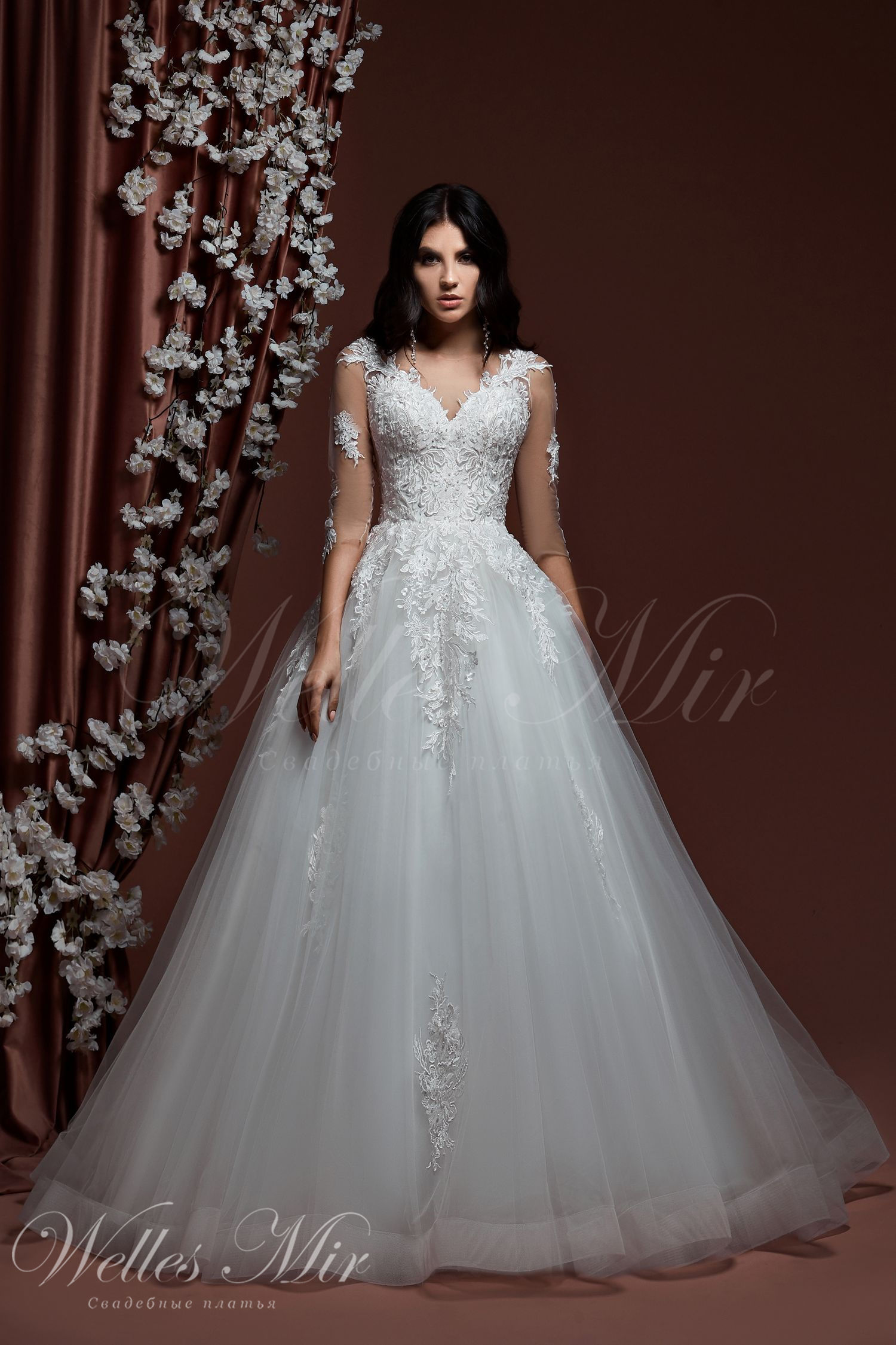 Wedding dresses 538